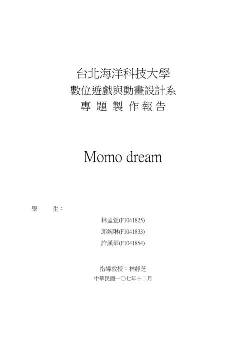 momo dream_a5