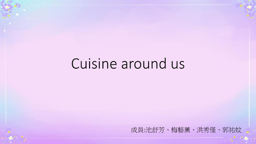71262_cuisine-around-us